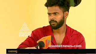 Sreejith custody murder : പോലീസിന്റെ കള്ളക്കളി പൊളിച്ച് വീണ്ടും വെളിപ്പെടുത്തല്