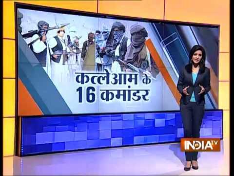 Peshawar School Attack: 23 Terrorists Involved in the Attack - India TV