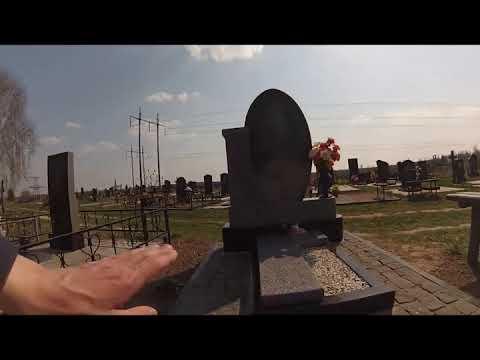 Как выбрать памятник на могилу? Для заказа гранитного памятника пишите Viber +380993333528. Киев обл