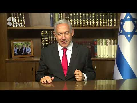 PM Netanyahu's Greeting For Israel's 71st Independence Day