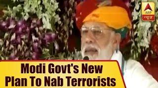 Kaun Jitega 2019: PM Narendra Modi Boasts Over His Govt's 4 Year Performance In Rajgarh | ABP News
