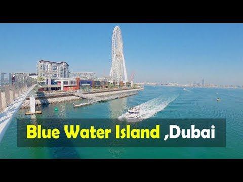 "Let's Go To Dubai's Latest Hangout Spot ""Blue Waters Island """