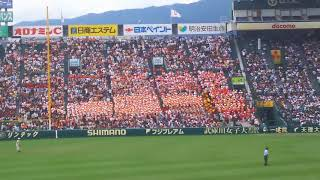 高校野球 明桜 センチメンタルバス 2017夏の甲子園 2017.8.13 明桜VS二...