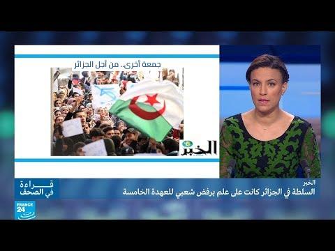 أي مآلات للحراك الشعبي في الجزائر؟