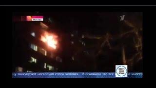 Россия Москва новости сегодня 23.04.2015 пожар в меде, пострадали десятки студентов