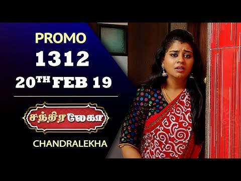 Chandralekha Promo 20-02-2019 Sun Tv Serial  Online