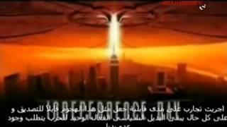 سلسلة هلكة العرب الحلقة 14 (الجن و الأطباق الطائرة)