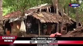 പാറു അമ്മ ഇനി ബൈത്തു റഹ്മ യുടെ തണലിൽ | Muslim League Baithu Rahma Program |