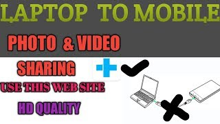 Best  website document |photo sharing laptop to mobile |phone Website