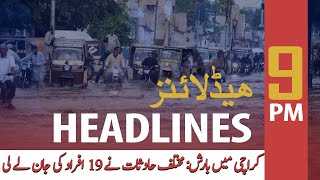 ARY NEWS HEADLINES | 9 PM | 8th August 2020