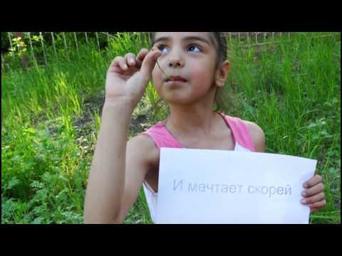 Трогательное поздравление воспитателям.... Зал плакал... Иркутск (д/сад 177).
