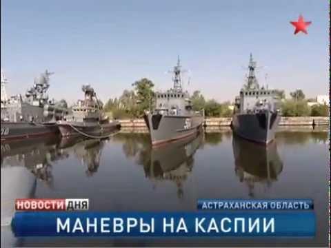 Плавучие танки Каспийской флотилии
