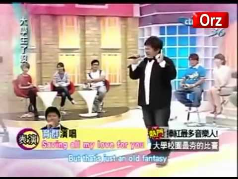 """OFFICIAL: Lin Yu Chun Singing Whitney Houston's  """"Saving All My Love For You"""""""