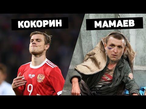 ХАТА ПРОЩАЙ! Кокорин и Мамаев откинулись. Футбоисты-зеки на свободе. Футбольные новости. @120 ЯРДОВ