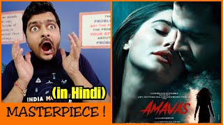 Amavas - Hindi Movie Trailer, Reviews, Songs