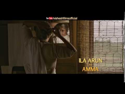 Begum Jaan | Ila Arun As Amma
