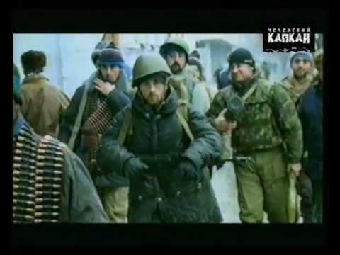 Чеченский капкан. Штурм. (2 серия). 2004