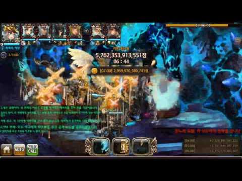 Dragon Blaze Korea - Making T. Windlune!