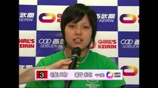 2013.10.31 西武園競輪 篠崎 新純選手 インタビュー
