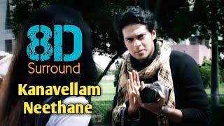 Kanavellam Neethane 8D | Dhilip Varman | Music album | 8D BeatZ