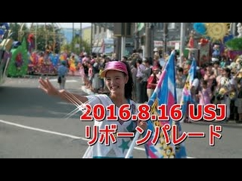 2016 8 16 USJ リボーンパレード キャンディーちゃん
