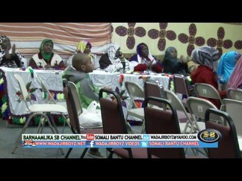 Shir Somali Bantu ee USA Omaha