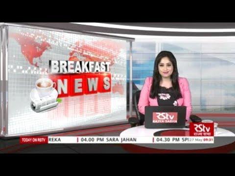 English News Bulletin – May 27, 2019 (9:30 am)