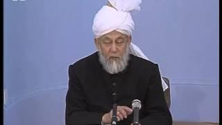Urdu Darsul Quran 15th Jan 1998: Surah An-Nisaa verse 70