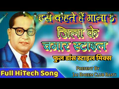 14 April Dj Song !! Deswa Ke Saan !! Jai Bheem Dj Song !! Mix By Aman Umesh Basti