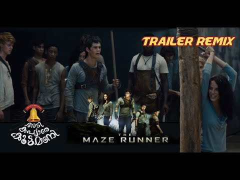 Adi Kapyare Koottamani vs The Maze Runner | Trailer Remix