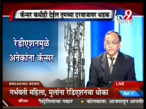 Mobile Tower Radiation Hazards - Prof  Girish Kumar - TV9 Marathi