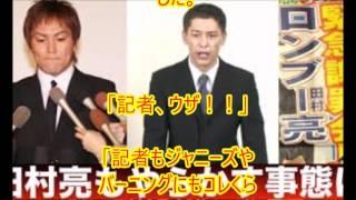 狩野英孝へのツイート内容に関して、田村亮が業界から厳しい声があがっ...