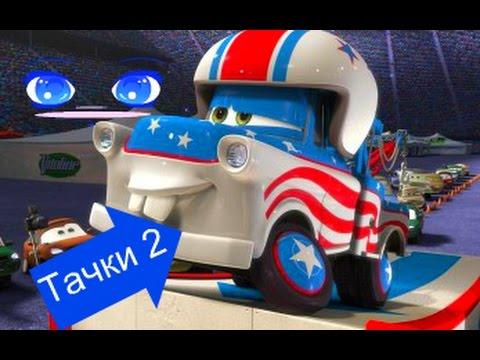 Тачки Мультики про машинки Маквин Полицейская машина Все серии подряд #3