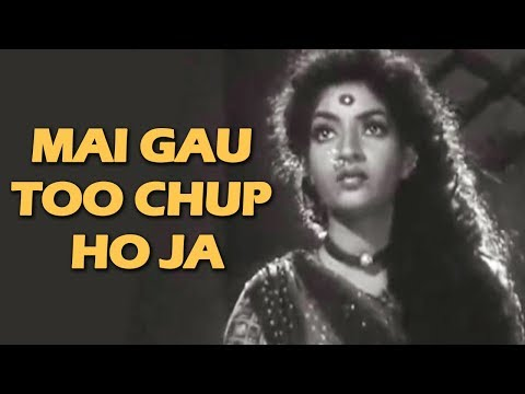 Mai Gau Tu Chup Ho Ja | Do Ankhen Barah Haath (1957) | Sandhya | Old Classic Hits