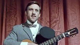 Наши души купались в весне... (1969) песня из фильма