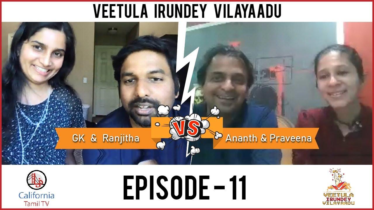 GK | Ananth | Tamil Game Show | வீட்ல இருந்தே விளையாடு  | California Tamil TV | Episode 11