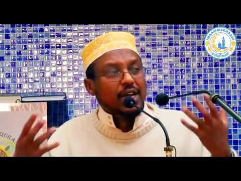 Dhalinyarada Qurabaha Joogta Sheikh Mustafa Haji Ismail