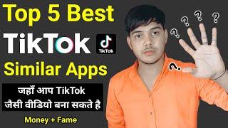 Top 5 TikTok Alternative Apps   Best 5 Short Video App   TikTok Ke Bad Kis App Par Video Banaye 2020 screenshot 2