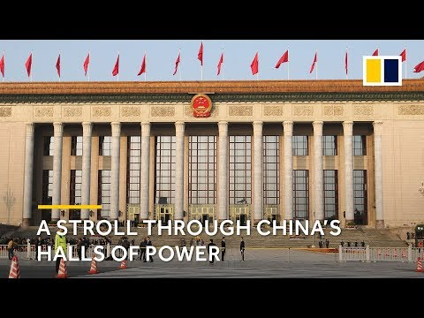 A stroll through China's halls of power