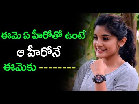 Actress Nivetha Thomas Comments on Jr NTR...