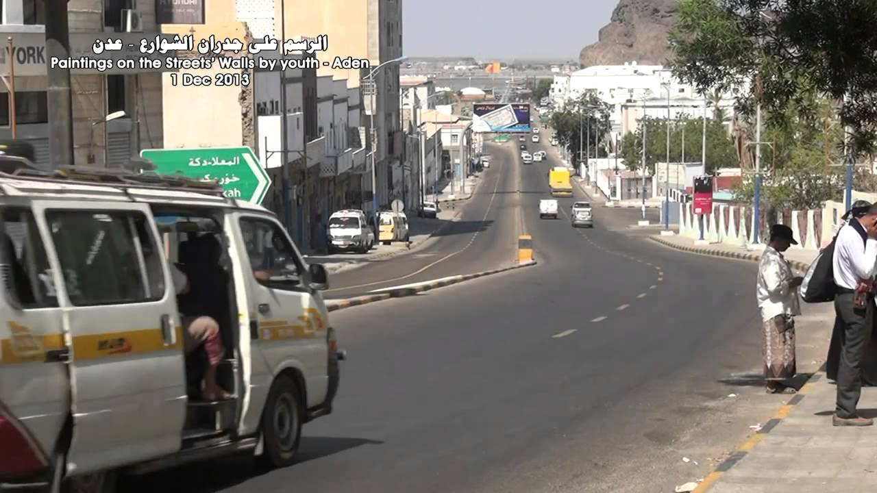 UNFPA Yemen Activities Against Gender-Based Violence