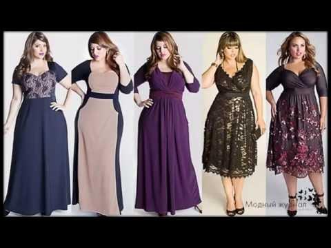 Одежда для полных женщин в интернет магазине У Стаса