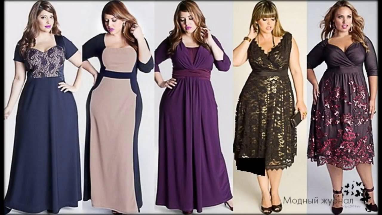 одежда для женщин 40 лет фото