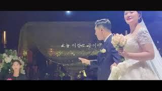 ♥ 우리 성경이 결혼영상 ♥