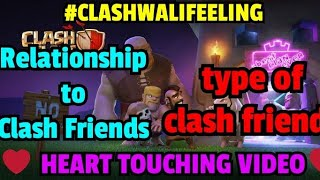 Clash Of Clans - a type of clash friends - heart touching video - best relationship - hindi