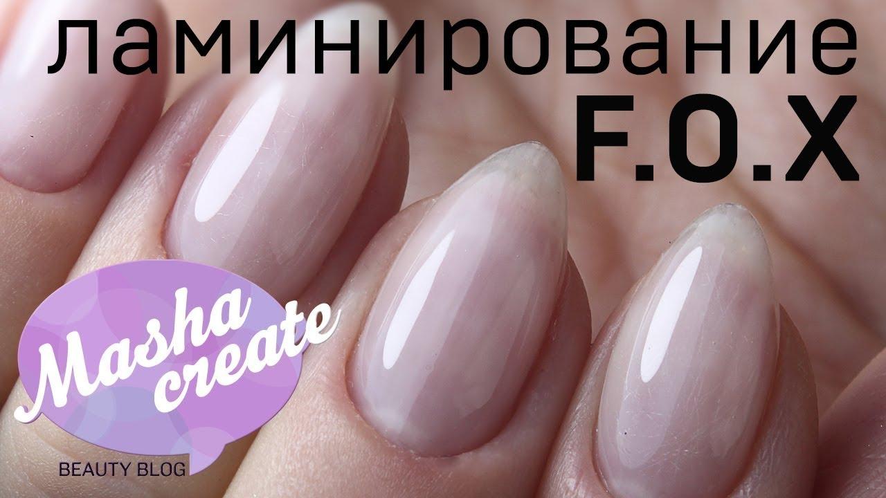 Покрытие ногтей биогелем средняя стоимость услуг в санкт-петербурге 1554 руб. Укрепление ногтей покрытие ногтей биогелем ☑ 134 места на.