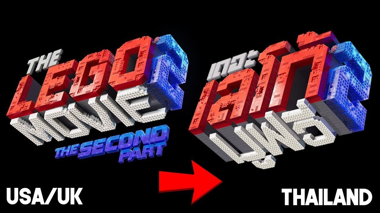 How The Lego Movie 2 Logo Is Different In Other Countries Youtube