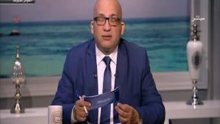 داعية يوضح الضوابط الشرعية لجلوس المرأة مع «شقيق زوجها».. فيديو