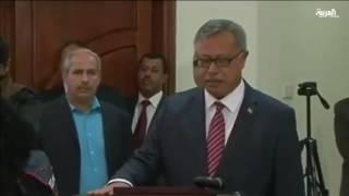 مبادرة جديدة للمبعوث الاممي الى اليمن