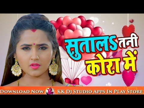 Khesari Lal Yadav का सबसे सुपरहिट Bhojpuri Song | Sutala Tani Kora Mein | Superhit Lokgeet 2018